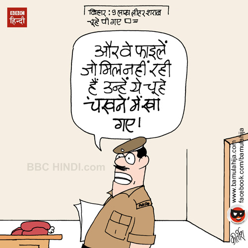 police cartoon, corruption cartoon, cartoonist kirtish bhatt
