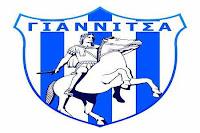 FC Γιαννιτσά