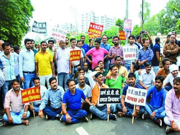 आज भारत बंद क्यों है ? जानिये किस बात पर मचा है बवाल