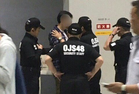 osj48 security staff riripon handshake