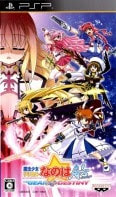Mahou Shoujo Nanoha As Portable The Gears of Destiny