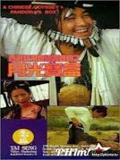 Tân Tây Du Ký 1: Nguyệt Quang Bảo Hợp