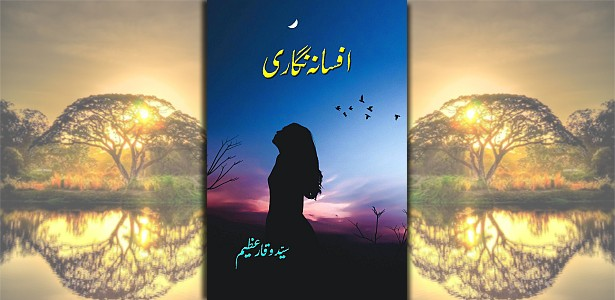 Afsana Nigari, Research Essays by Waqar Azeem