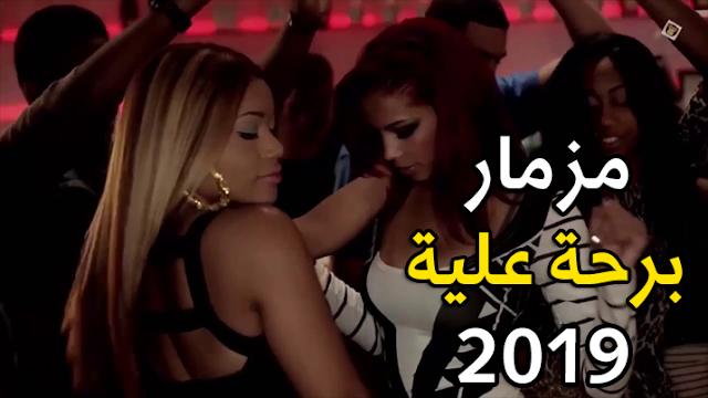 المزمار الجديد  اللى هيرقص بنات مصر كلها عزف اوشه توزيع درامز العالمى السيد ابو جبل 2019