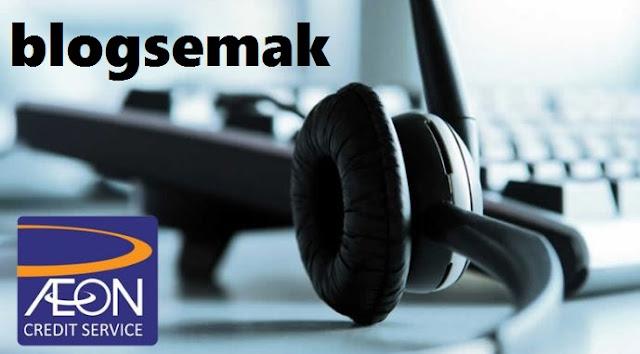 Cara SEMAK Baki Pinjaman AEON Credit Melalui SMS
