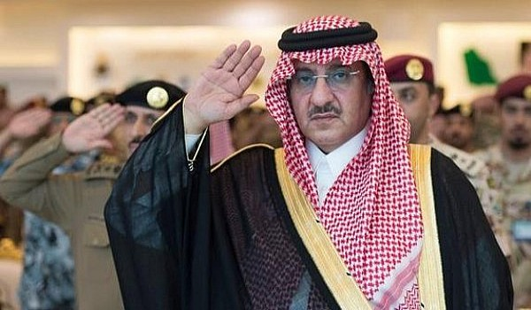 أسباب إعفاء محمد بن نايف من ولاية العهد ومن منصب نائب رئيس مجلس الوزراء ووزارة الداخلية