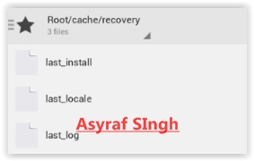 root log file