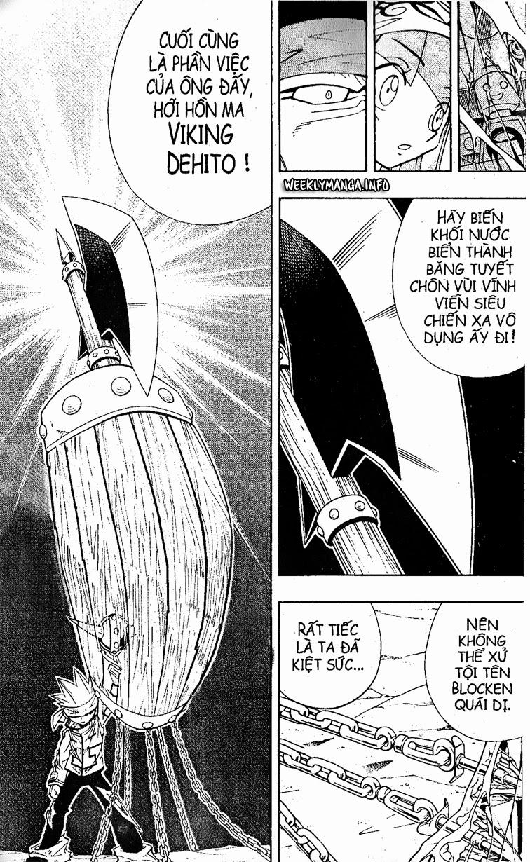 Shaman King [Vua pháp thuật] chap 185 trang 21
