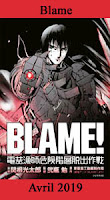 http://blog.mangaconseil.com/2018/05/a-paraitre-usa-blame-movie-edition-en.html