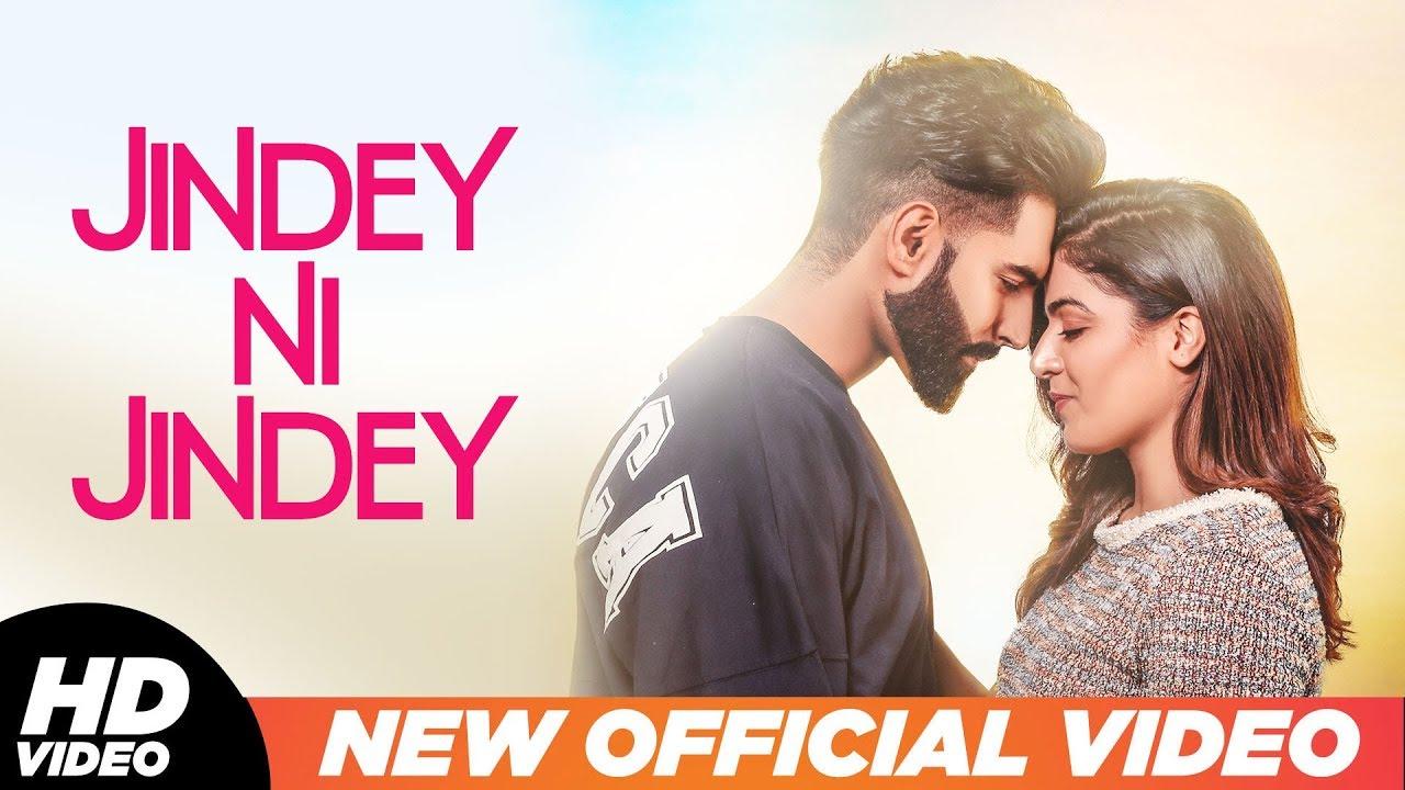 Jindey Ni Jindey Lyrics (Kamal Heer) Dil Diyan Gallan