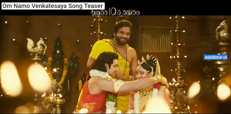 Om Namo Venkatesaya song Teaser