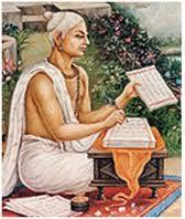 Goswami-Tulsidas-Ramcharitmanas