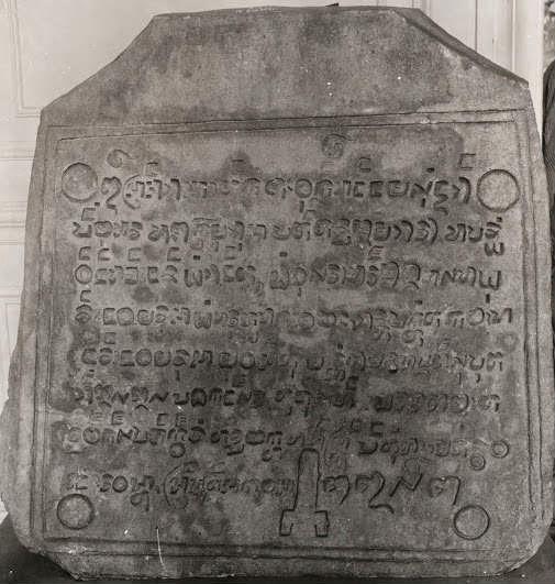 Aksara Jawa Hanacaraka