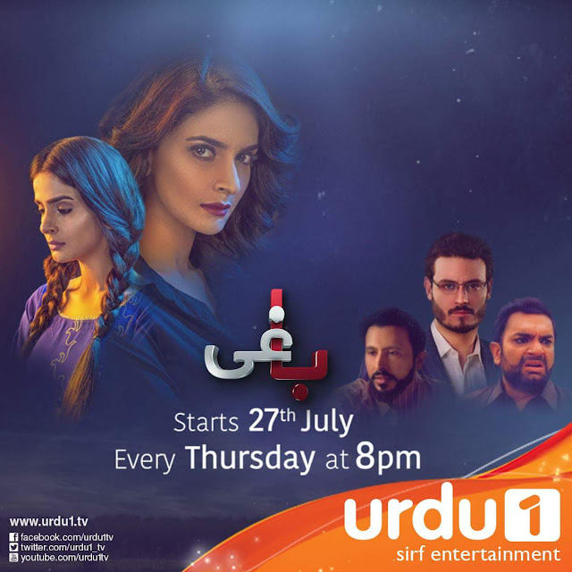 'Baaghi' drama on Urdu1 Channel Wiki Plot,Cast,Promo,Title Song,Timing