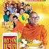 JOKING JAZZ 4G (2016) DVDRIP SUBTITLE INDONESIA