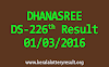 DHANASREE DS 226 Lottery Result 01-03-2016