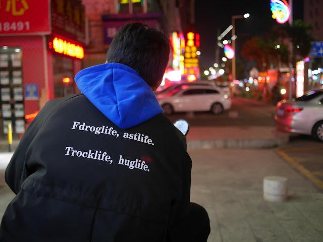 """Fdroglife, astlife. Trocklife, huglife."" jacket in Zhongshan, China"