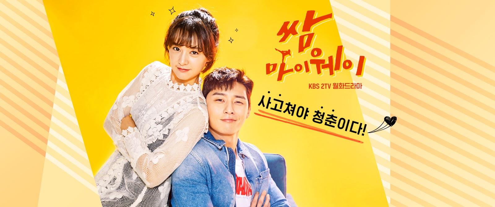 Free download ringtone korean drama
