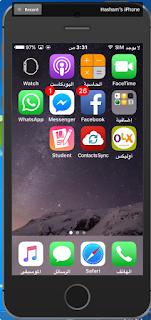 عرض شاشة الايفون علي جهاز الكمبيوتر
