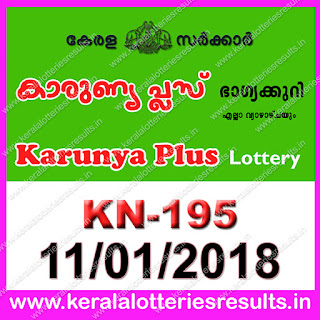 keralalotteriesresults.in, kerala lottery, kl result,  yesterday lottery results, lotteries results, keralalotteries, kerala lottery, keralalotteryresult, kerala lottery result, kerala lottery result live, kerala lottery today, kerala lottery result today, kerala lottery results today, today kerala lottery result, kerala lottery result 11-1-2018, karunya plus lottery results, kerala lottery result today karunya plus, karunya plus lottery result, kerala lottery result karunya plus today, kerala lottery karunya plus today result, karunya plus kerala lottery result, karunya plus lottery kn 195 results 11-01-2018, karunyaplus lottery kn 195, live karunya plus lottery kn-195, karunya plus lottery 11 1 2018, kerala lottery today result karunya plus, karunya plus lottery kn-195 11/1/2018, today karunya plus lottery result, karunya plus lottery today result, karunya plus lottery results today, today kerala lottery result karunya plus, kerala lottery results today karunya plus, karunya plus lottery today, today lottery result karunya plus, karunya plus lottery result today, kerala lottery result live, kerala lottery bumper result, kerala lottery result yesterday, kerala lottery result today, kerala online lottery results, kerala lottery draw, kerala lottery results, kerala state lottery today, kerala lottare, kerala lottery result, lottery today, kerala lottery today draw result, kerala lottery online purchase, kerala lottery online buy, buy kerala lottery online, 11 1 18