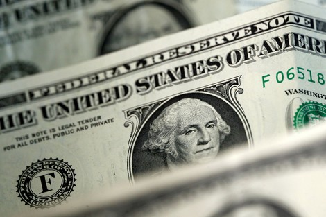 رصيف الصحافة: شرطي مغربي سابق يملك ورقة بقيمة مليون دولار