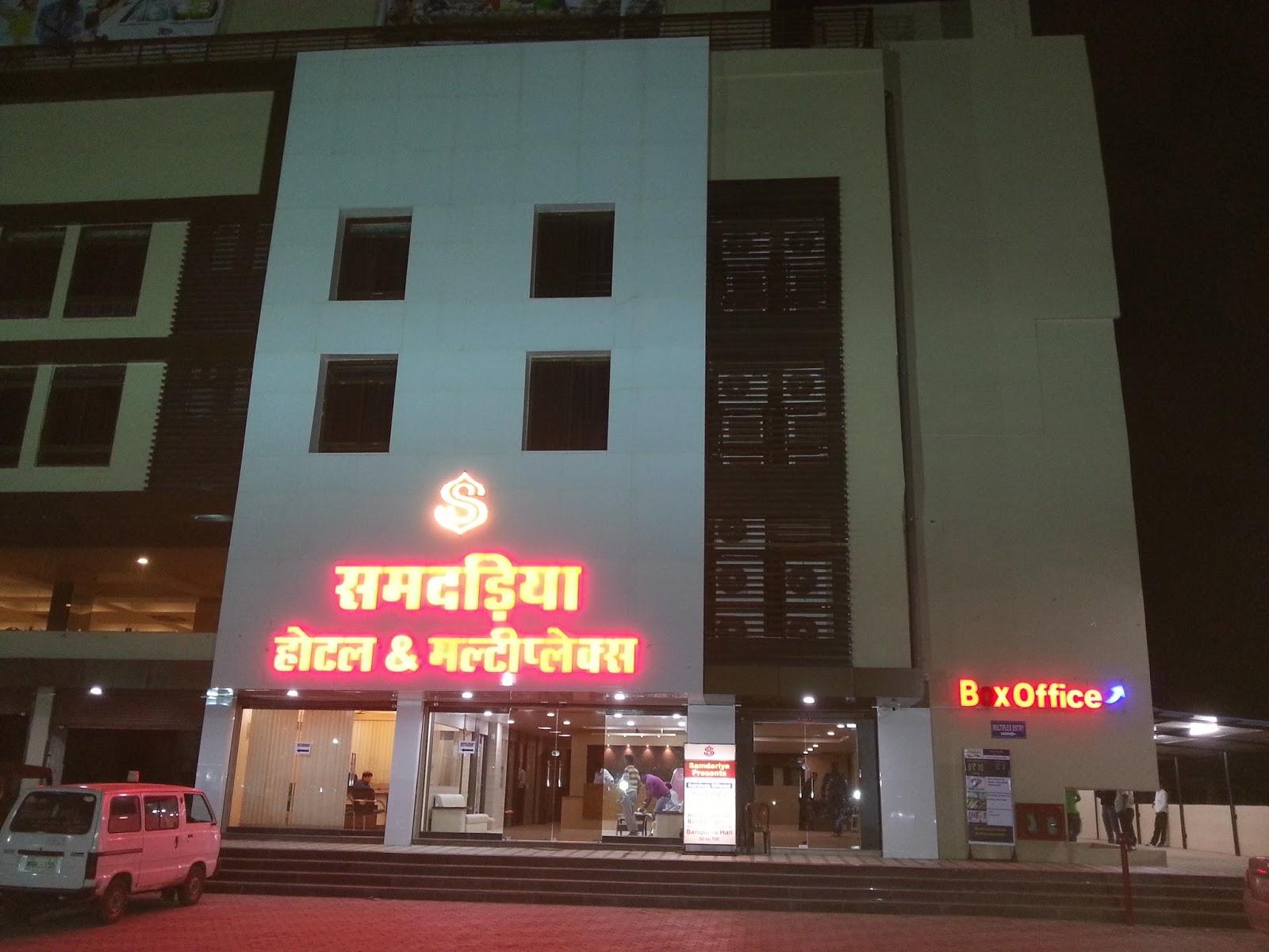 Hotels In Rewa City Madhya Pradesh