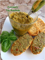 Pesto πράσινης ελιάς by https://syntages-faghtwn.blogspot.gr
