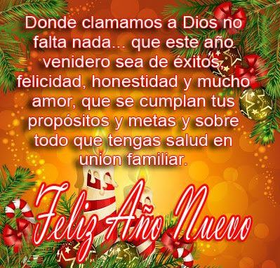 New Year Wishes in Spanish - Happy New Year 2018 Quotes and Messages