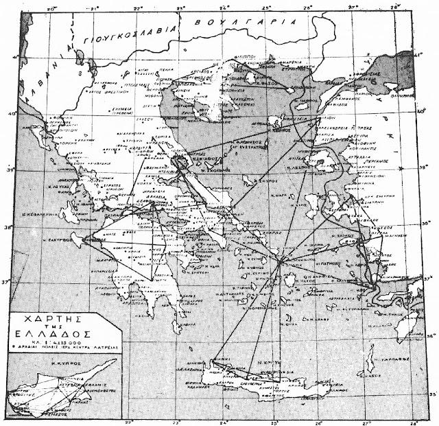 Αποτέλεσμα εικόνας για γεωδαιτικός τριγωνισμός στην Αρχαία Ελλάδα