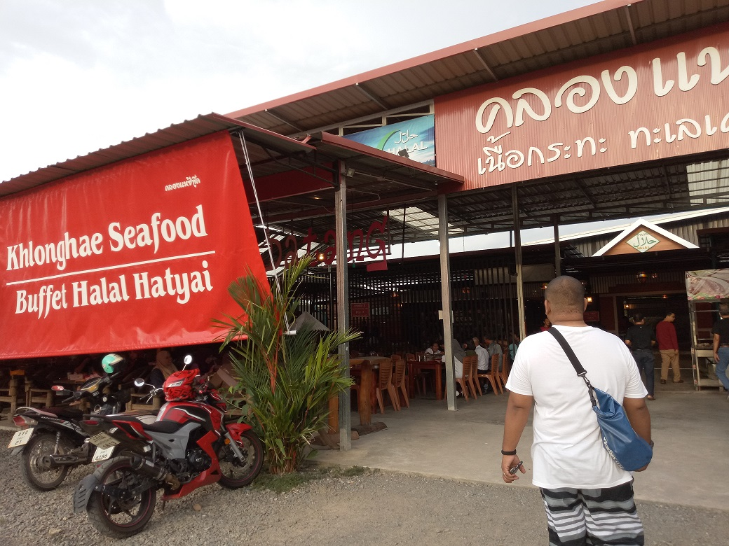 Ciklilyputih The Lifestyle Blogger Holiday Ke Hatyai 2018 Khlong Hae Seafood Buffet Halal Hatyai Part 7