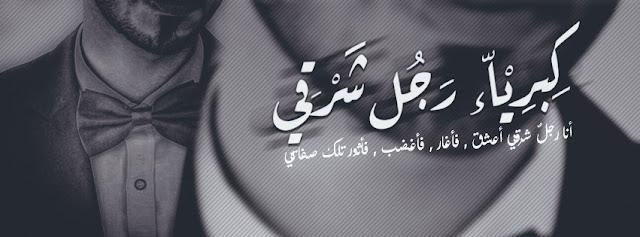 صور غلاف حزينه 2019