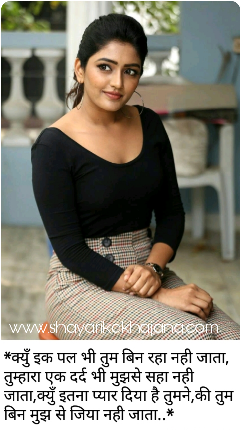 hindi shayari by shayari ka khajana