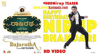 Rajaratha Kannada Movie Songs Download