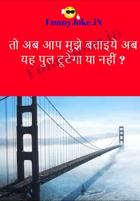 Paheliyan Jiska Jawab Sirf AkalMand Log Hi De Sakte Hai ?