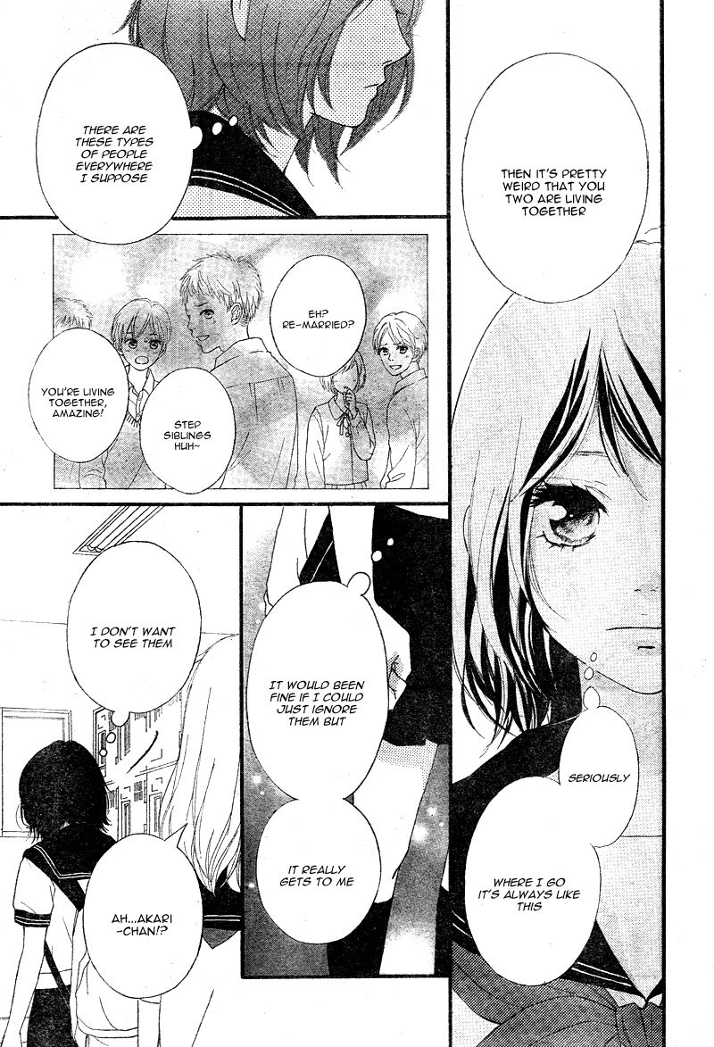 Omoi, Omoware, Furi, Furare - Chapter 14