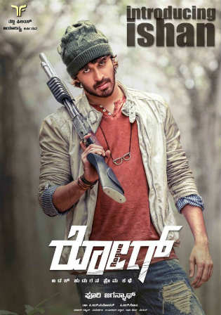 Rogue 2018 HDTV 300MB Hindi Dubbed 480p Watch Online Full Movie Download Worldfree4u 9xmovies