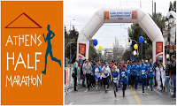 7ος Ημιμαραθώνιος Αθήνας - συμμετοχή S.O. Π.Ε. Εύβοιας