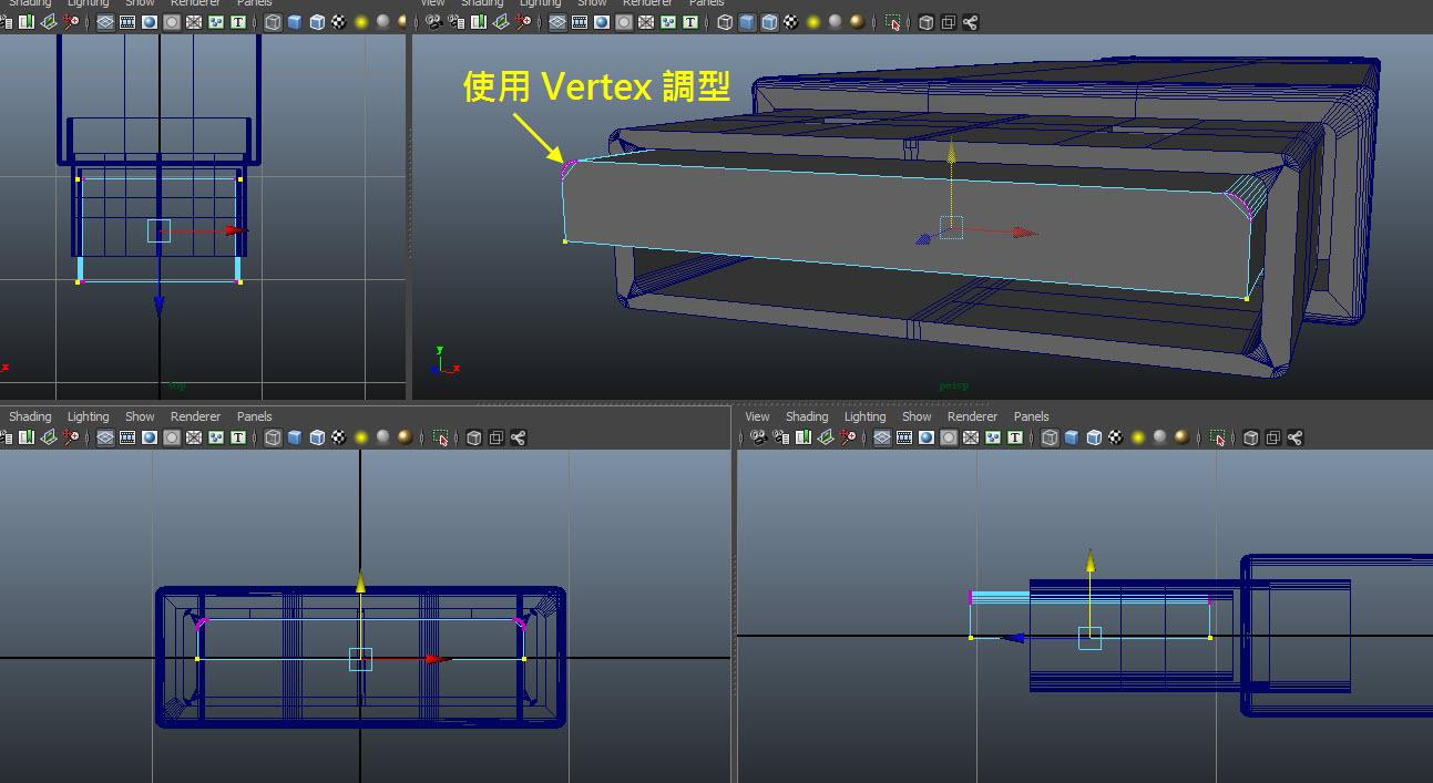 USB Modeling 21