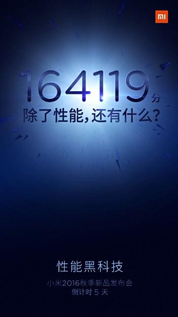 Xiaomi Mi 5S tung ảnh quảng cáo mới với hiệu năng khủng - 143598