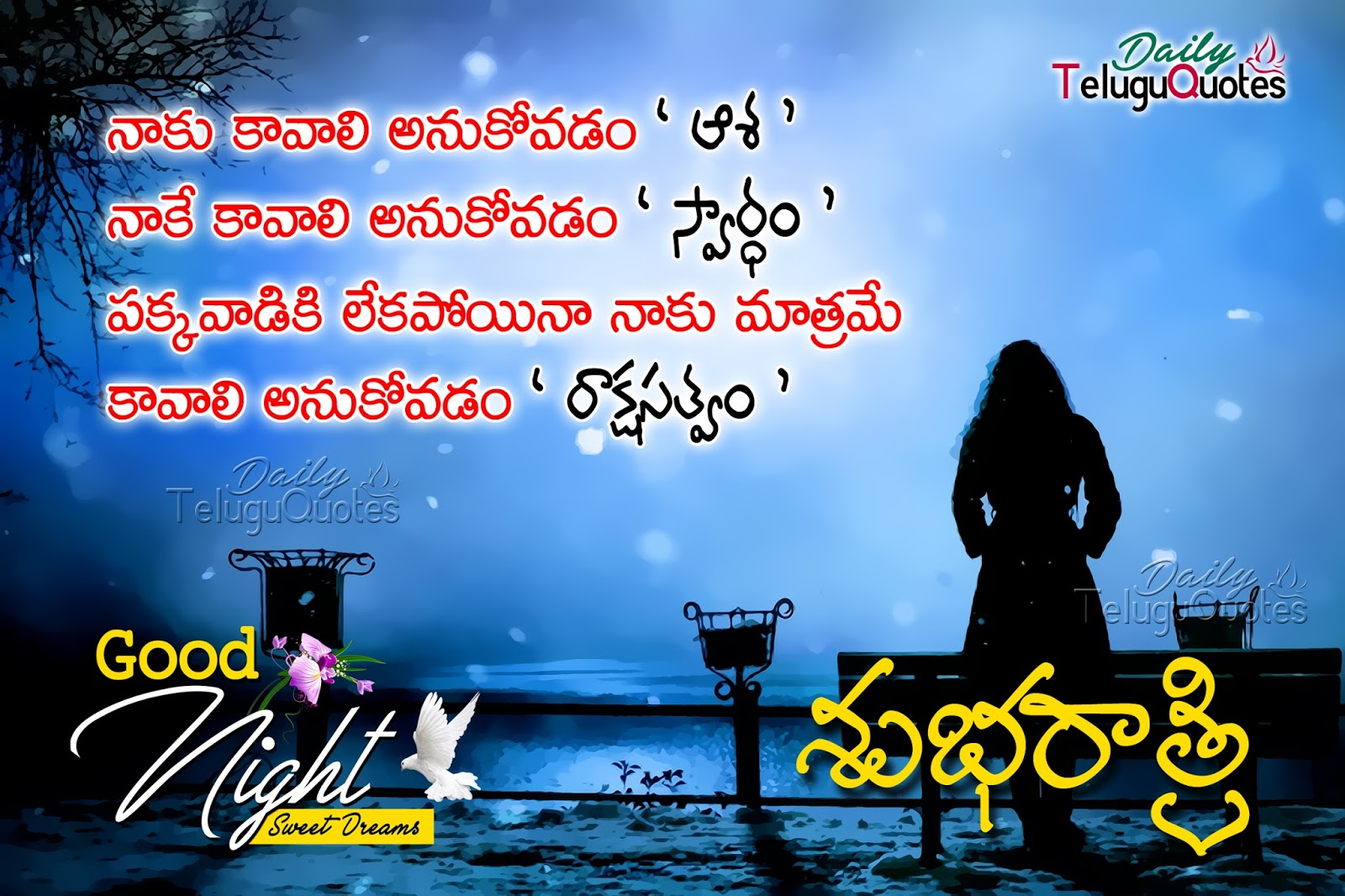 Good Night Quotes With Images In Telugu Good Quotes