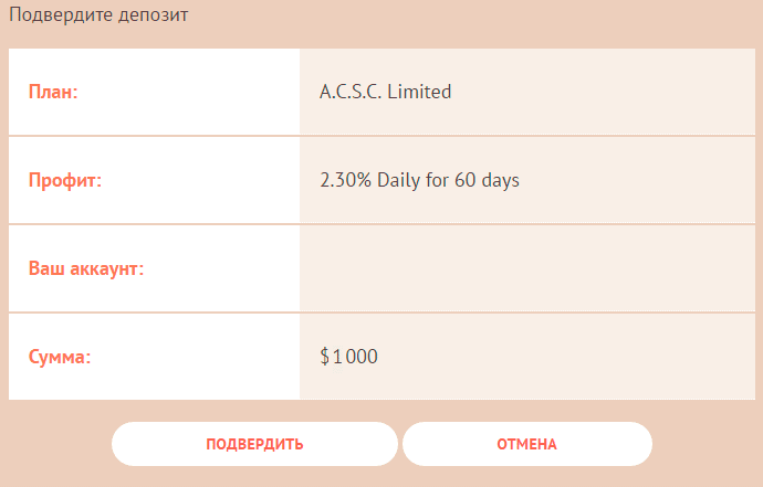 Оплата в Agroif Mushroom