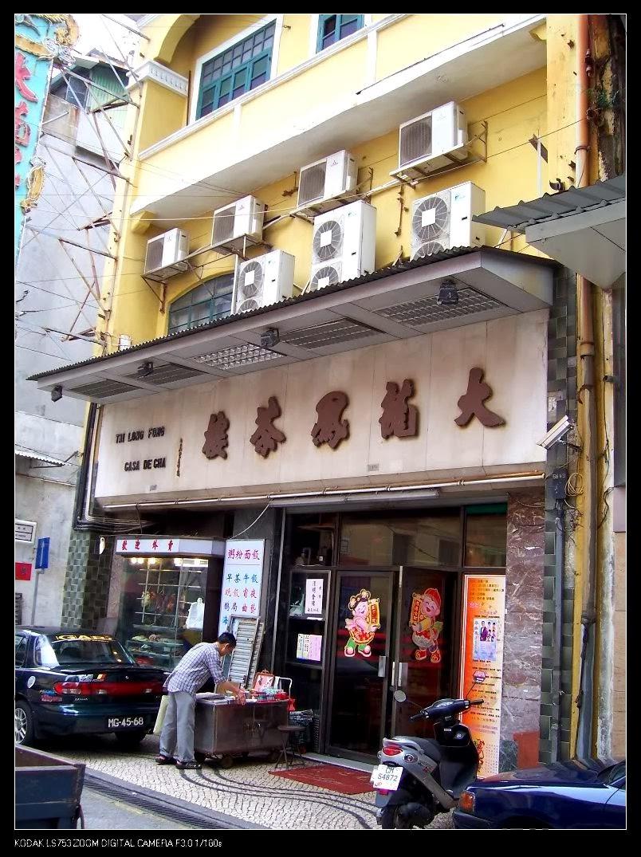 懷舊香港: 茶樓飯館看當年