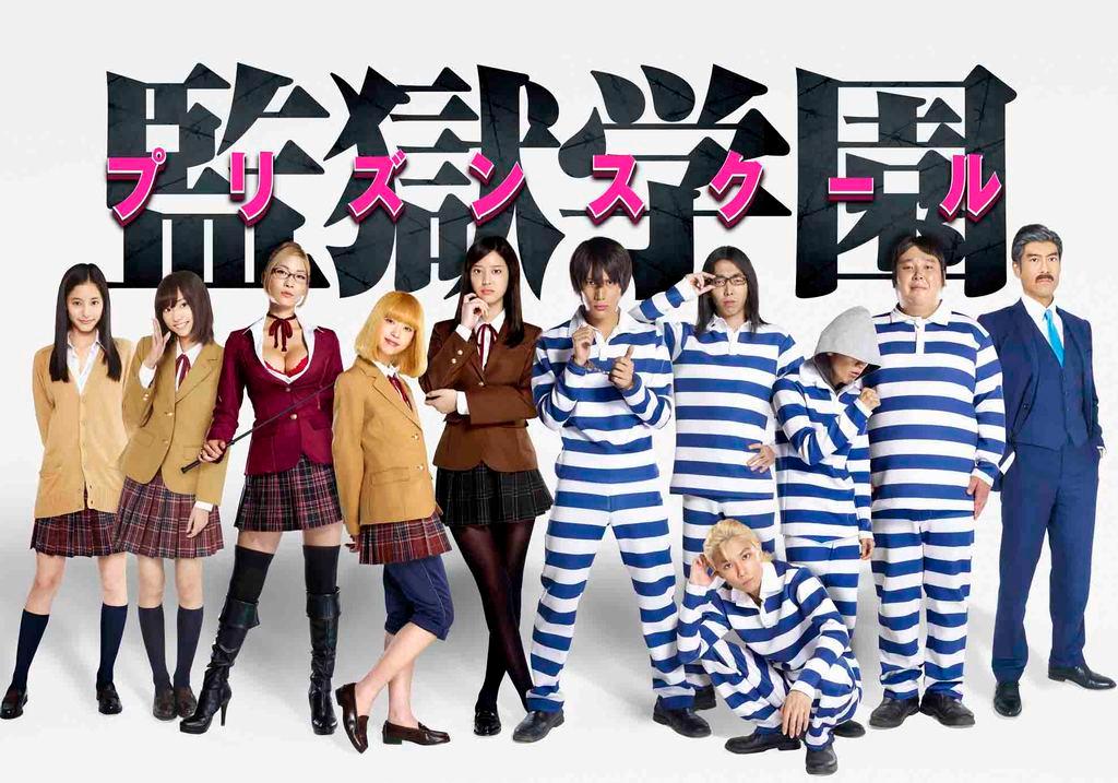 【情報】《監獄學園》真人版電視劇10月開播!主要演員公開 - 笑えばいいと思うよ