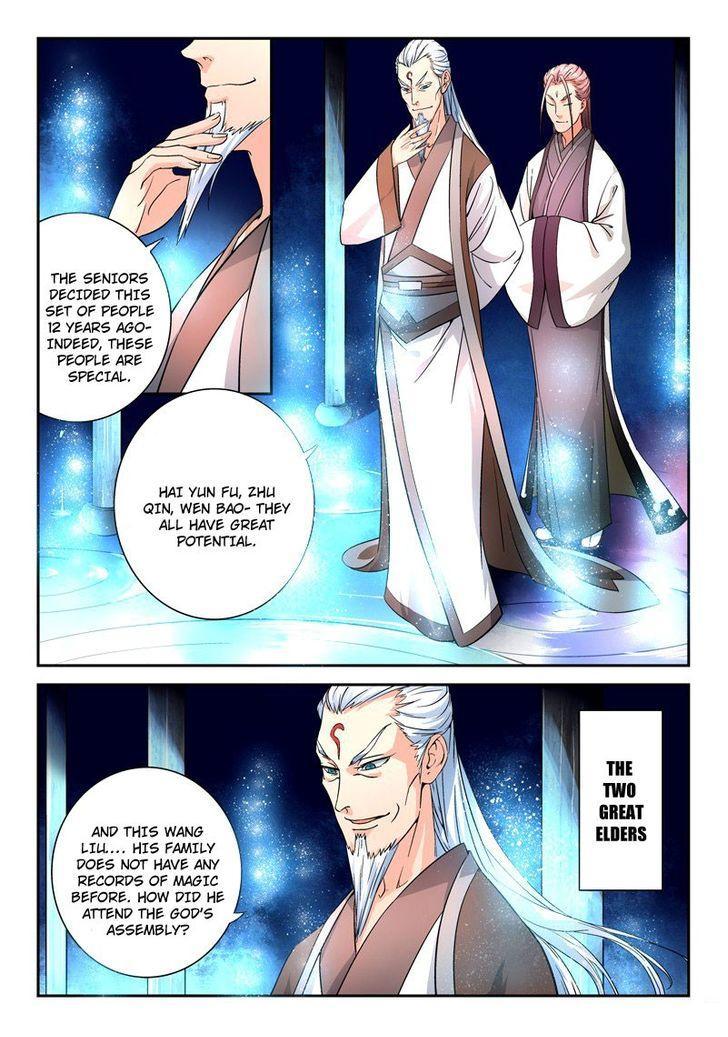 Spirit Blade Mountain - Chapter 10