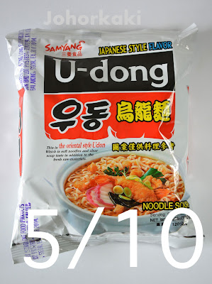 Samyang Japanese Style Flavour U-dong Instant Noodle Soup