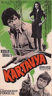 Kartavya 1979