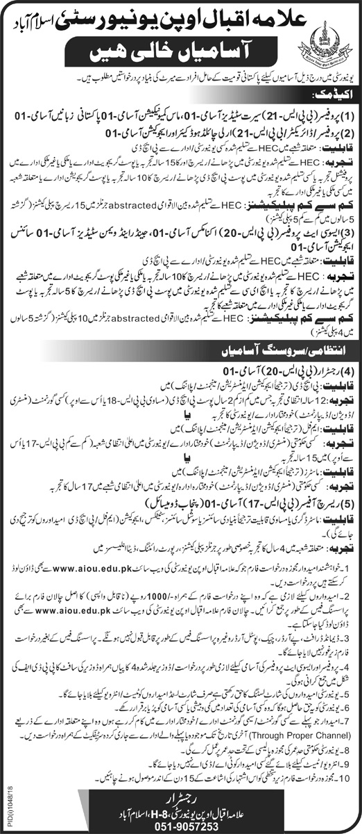 AIOU Latest Jobs September 2018, Allama Iqbal Open University