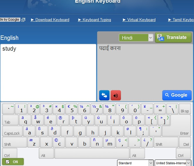 English To Hindi Converter: Download Excel Convert Files From