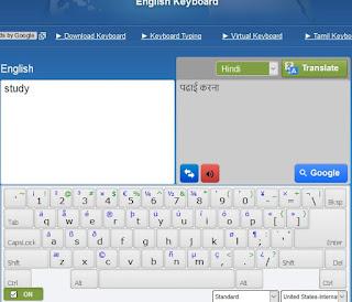 English to Hindi and Hindi to English Translation tool