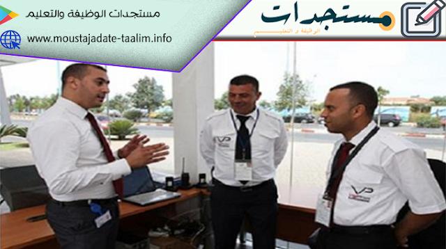 مطلوب 15 رجل للأمن والمراقبة بمدينة تازة